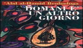 الأدب الجزائري في إيطاليا: بين الدراسة العفوية والارآء الجاهزة