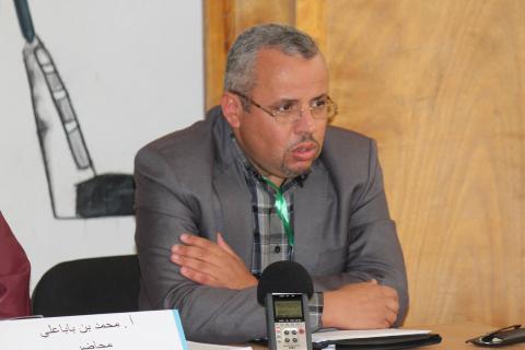 محمد بن باباعلي/ جامعة المدية