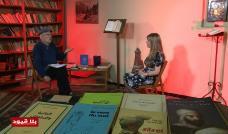 مارسيل بوا يحكي ترجمة روايات عبد الحميد بن هدوقة و علاقته الشخصية بالأديب